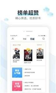 霹雳书坊app截图2