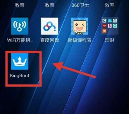 kingroot如何授权 kingroot授权弹窗方法介绍