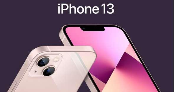 iphone13怎么显示电池电量百分比
