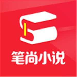笔尚小说app v2.0.7