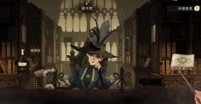哈利波特魔法觉醒才华药剂有什么用