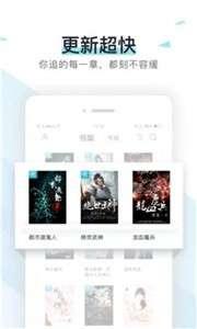 霹雳书坊app截图3
